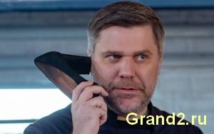 Горничный из Гранда 2