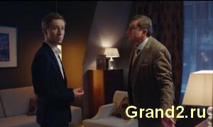 Новый управляющий и владелец отеля Гранд Лион