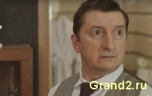 Смотреть анонс сериала Гранд 2 сезон 6 серия
