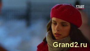 Ксюша из Гранд 2 сезон