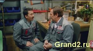 Смотреть анонс сериала Гранд 2 сезон 13 серия