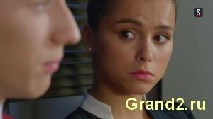 Ксюша и Стас из Гранда