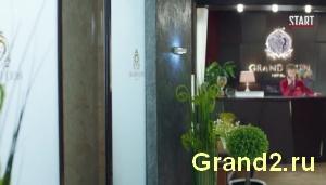 Смотреть анонс сериала Гранд 2 сезон 14 серия