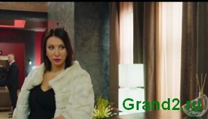 Гранд 2 сезон 15 серия
