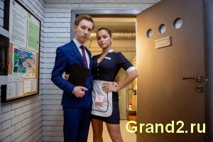 Гранд 2 сезон 16 серия