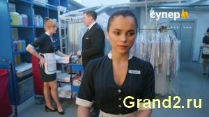 Смотреть анонс сериала Гранд 2 сезон 16 серия