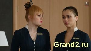 Ксюша и Юля из Гранда