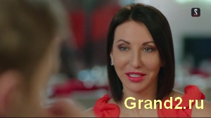 Гранд 2 сезон 18 серия