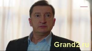 Лев Глебович из Гранд Лиона