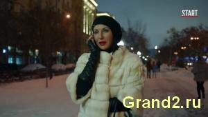 Ирина, мама Ксении из Гранда 2