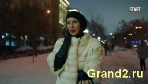 Гранд 2 сезон 20 серия