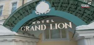 Смотреть анонс сериала Гранд 2 сезон 20 серия