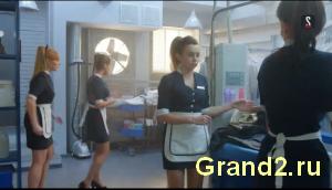 Персонал отеля Гранд