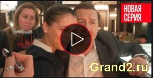 Фильм о фильме сериала Отель Гранд Лион 2 сезон смотреть в хорошем качестве.