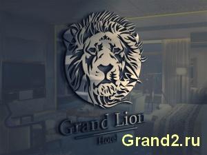 Новый отель - Новый Гранд