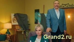 """Владелица отеля """"Новый Элеон"""""""