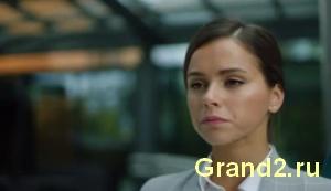 Ксения из сериала Гранд 3