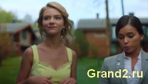 Смотреть анонс сериала Гранд 3 сезон 2 серия