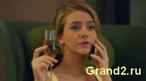Маргарита из сериала Гранд 3