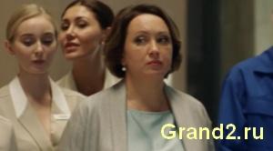 Смотреть анонс сериала Гранд 3 сезон 3 серия