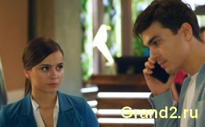 Ксения из Гранд 3 сезон