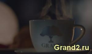 Смотреть анонс сериала Гранд 3 сезон 9 серия