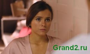 Гранд 3 сезон 10 серия