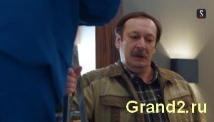 Смотреть анонс сериала Гранд 3 сезон 10 серия