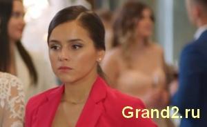 Гранд 3 сезон 11 серия