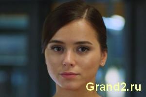 Смотреть анонс сериала Гранд 3 сезон 11 серия