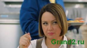 Гранд 3 сезон 13 серия