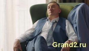 Смотреть анонс сериала Гранд 3 сезон 14 серия