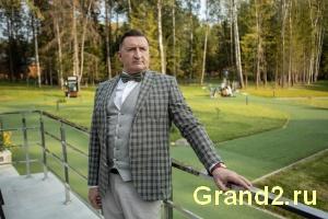 Смотреть анонс сериала Гранд 3 сезон 15 серия