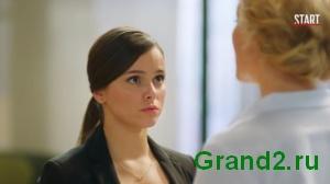Ксения из отеля Гранд