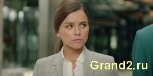 Ксения управляющая Гранд