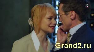 Юля и Георгий Гранд 3 сезон