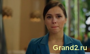 Гранд 3 сезон 21 серия