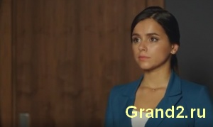 Гранд 3 сезон 22 серия