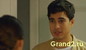 Алексей из Гранд 2