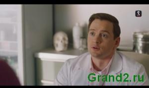 Гранд 4 сезон 5 серия смотреть онлайн в хорошем качестве от 3 октября 2020 года бесплатно.