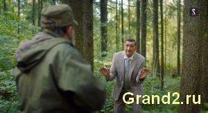 Гранд 4 сезон 6 серия