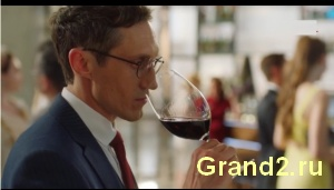 Гранд 4 сезон 9 серия смотреть онлайн в хорошем качестве от 30 октября 2020 года бесплатно.